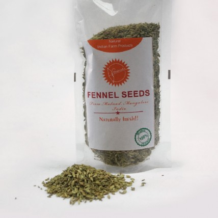 Fennel Seed - 1 Kg